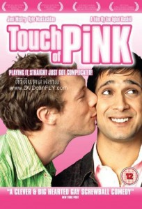 Touch-of-Pink-2004-–-Hollywood-Movie-Watch-Online-204x300.jpg